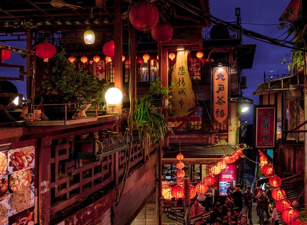海外オプショナルツアー特集:魅惑の九ふん散策